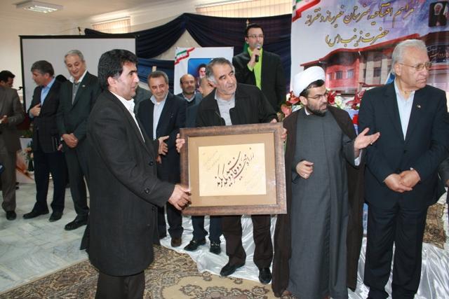 افتتاحیه هنرستان خیری حضرت زینب (س)