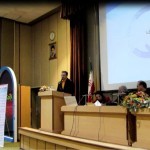 همایش کنترل کیفیت استان البرز
